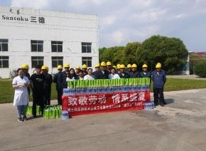 In July, the trade union of rare earth high tech Zone came to our company to carry out the activity