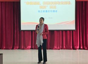 General workers' mental health lecture in our factory