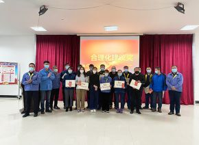 Baotou Sande 2020 outstanding staff commendation Conference